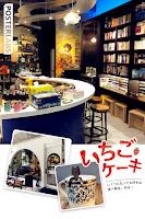 Mos Eisley Cafe