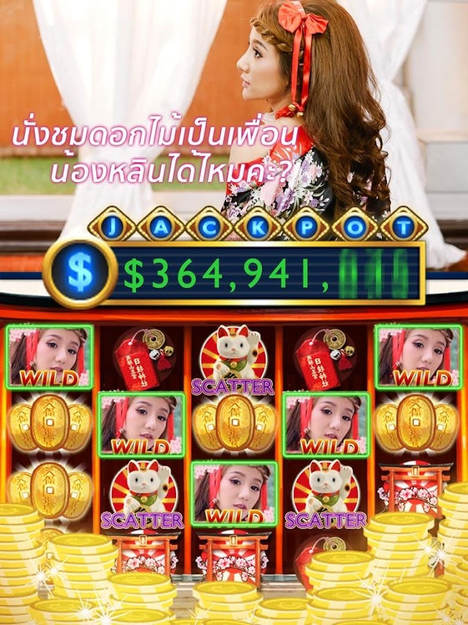 ไอดอล SLOTS - Free Sexy Casino- screenshot
