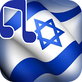 Jewish Music: Hebrew Music Android APK Download Free By TechnologyAP