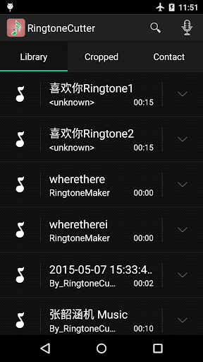 Audacity Portable 2.1.1 免安裝中文版- 音樂編輯錄音 ... - 阿榮
