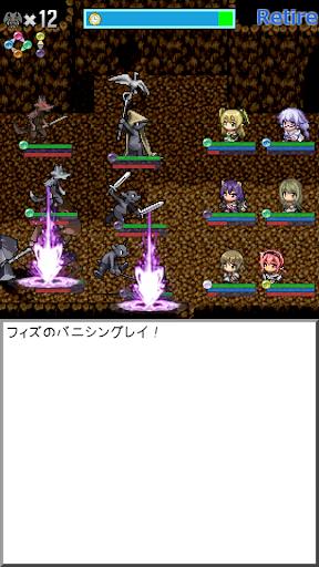 ダンジョンズウィッチーズ APK Latest Version screenshots 1