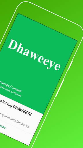 dhaweeye screenshot 2