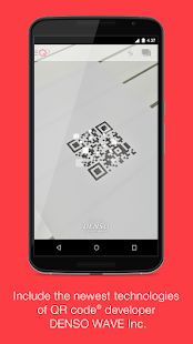 "Official QR Code® Reader ""Q"" 1"