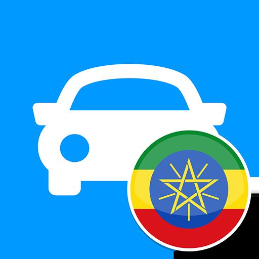társkereső Addisz-Abeba