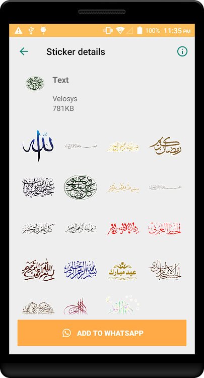 islamic stickers for whatsapp android