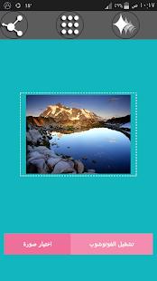 فوتوشوب تعديل وتجميل الصور- صورة مصغَّرة للقطة شاشة