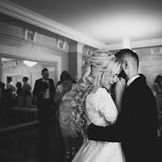 Wedding photographer Anna Mischenko (GreenRaychal). Photo of 30.08.2017