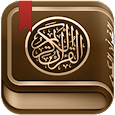 Khatm Quran with Tafseer icon
