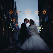Wedding photographer Vladimir Yakovenko (Schnaps). Photo of 20.01.2015