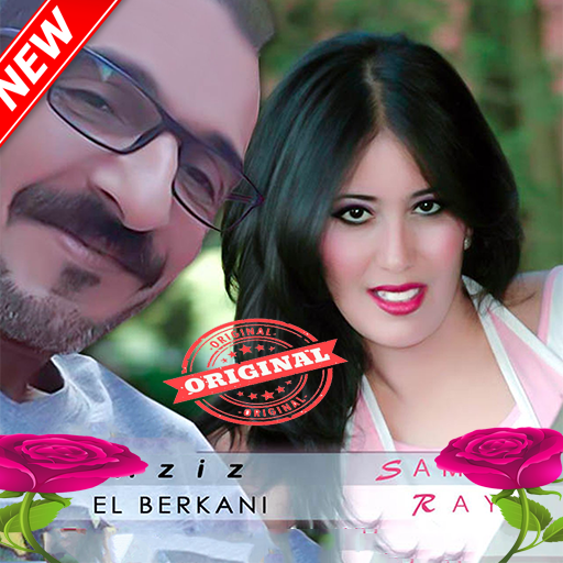 GRATUIT EL TÉLÉCHARGER MP3 AZIZ BERKANI