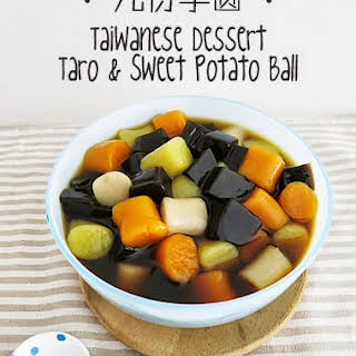 Taiwanese Dessert Taro & Sweet Potato Balls 九份芋圆.