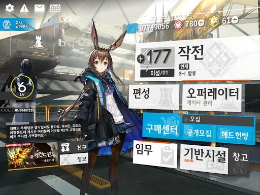 uba85uc77cubc29uc8fc apkdebit screenshots 14