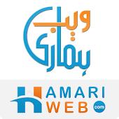 Hamariweb : Urdu News | Live TV | Cricket Score