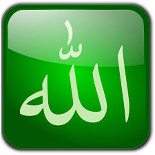 WAStickerApps - ملصقات واتساب إسلامية