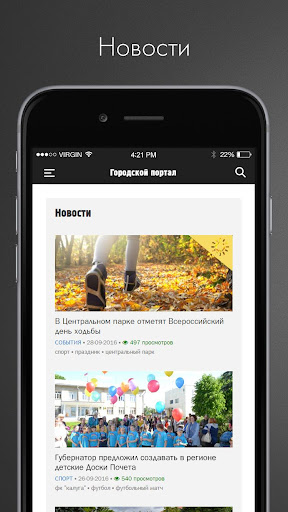 Kasimov Poisk 1.0 screenshots 1