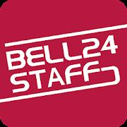 Bell24staff 公式アプリ