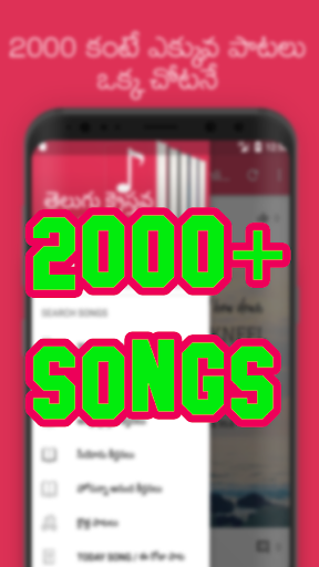 Download All Telugu Christian Songs Google Play Softwares