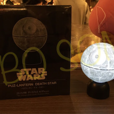 Death Star 3D Puzzle