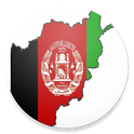 Simple Afghanistan Map Offline icon