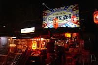 念水町 (鐵牛行動食堂)
