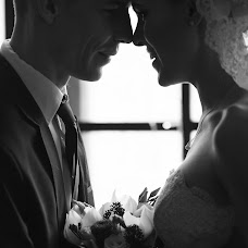 Wedding photographer Ekaterina Terzi (Terzi). Photo of 02.04.2018