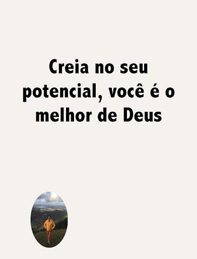 ポルトガル語でモチベーション引用符