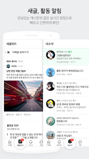 ub124uc774ubc84 uce74ud398  - Naver Cafe screenshots 5
