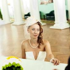 Wedding photographer Aleksey Pavlov (alex-man). Photo of 23.10.2013