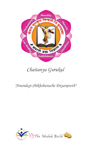 Download Chaitanya Gurukul For PC Windows and Mac apk screenshot 1