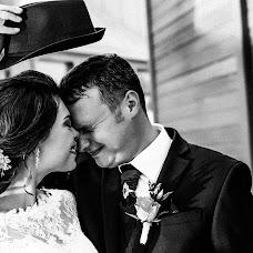 Wedding photographer Anna Stolyarova (Stoliarova). Photo of 24.04.2017