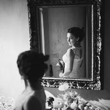 Wedding photographer Irina Zubkova (Retouchirina). Photo of 04.06.2014