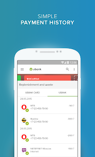 UBANK- screenshot thumbnail