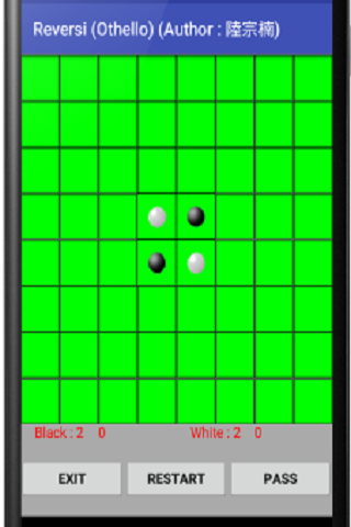 android Reversi (Othello) Screenshot 0