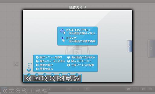 SHARP u30c7u30a3u30b9u30d7u30ecu30a4u30b3u30cdu30afu30c8 2.2.0 Windows u7528 1