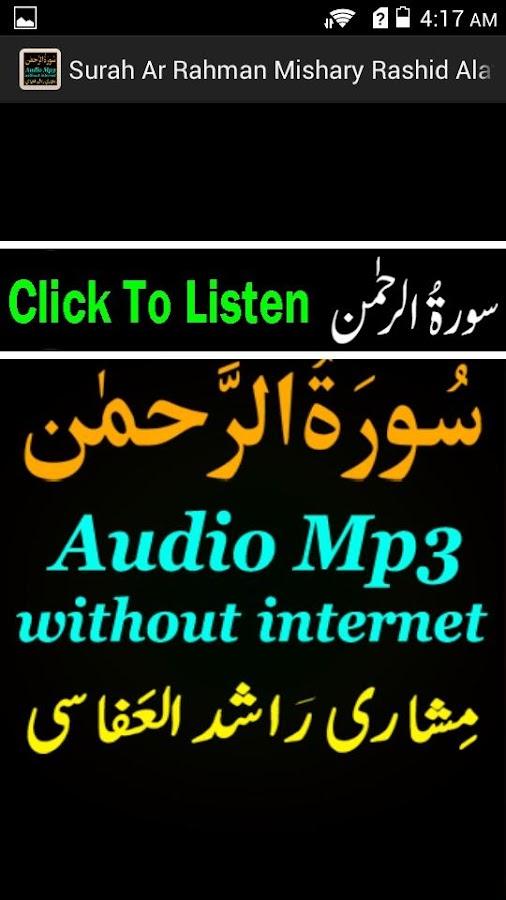CORAN ALAFASY GRATUIT TÉLÉCHARGER MP3 MISHARY GRATUITEMENT RASHID
