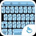 Keyoard Theme Metallic Azure icon