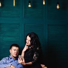 Wedding photographer Sofya Tretyakova (sofia555). Photo of 15.12.2016