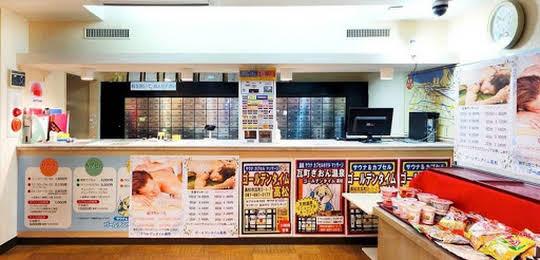 Golden Time Takamatsu