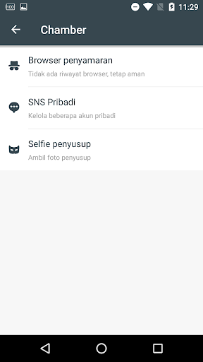 AppLock  screenshots 4