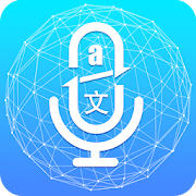Translate All - Speech Text Camera Translator