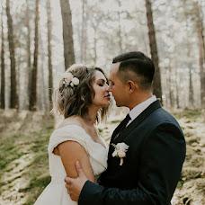 Wedding photographer Ilya Chuprov (chuprov). Photo of 21.01.2018