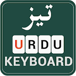Fast Urdu Keyboard - Easy Urdu English Typing Icon