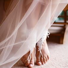 Wedding photographer Natasha Sandar (Sandrik9). Photo of 09.03.2017