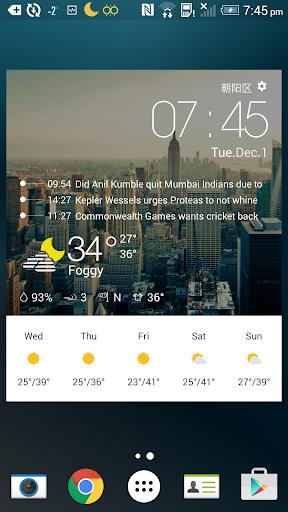 엠버 아름다운 멀티 시계 날씨위젯-일기예보 일정 캘린더