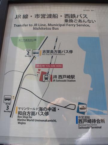 西鉄バス宗像「志賀島ぐりーん」 志賀島駅前(構内)バス停 その3