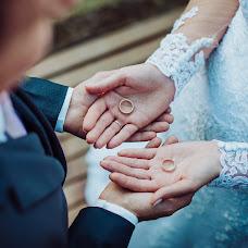 Свадебный фотограф Volnei Souza (volneisouzabnu). Фотография от 25.01.2019