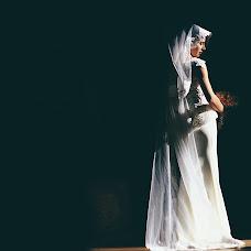 Wedding photographer Irakli Lafachi (lapachi). Photo of 23.11.2015
