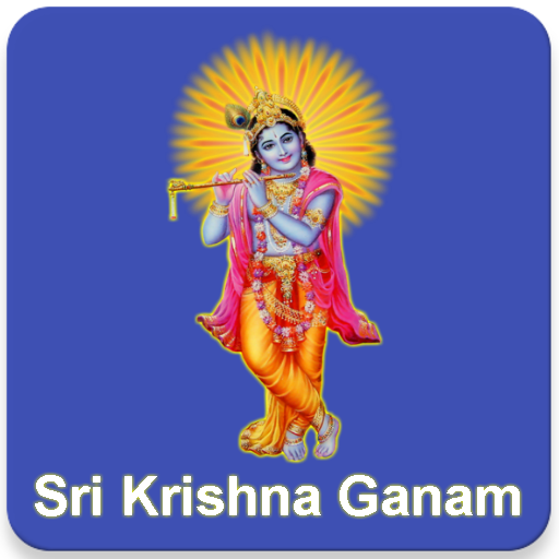 lord krishna songs in tamil pdf 12golkes