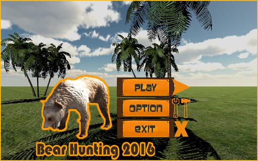 2016熊狩り