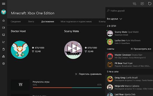 Xbox screenshot 9